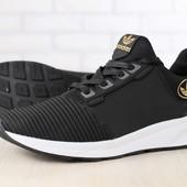 Кроссовки Adidas, р. 40-45, код nvk-2480