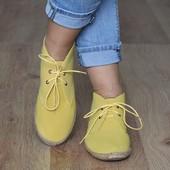 Эспадрильи желтого цвета на шнуровке