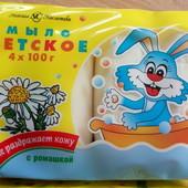 Мыло Детское с ромашкой, экопак, 400 грамм, Невская косметика. УП 8 грн.
