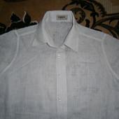 Набор(рубашка и брюки) к первому звонку или другое торжество.Состояние  отличное.