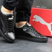 Мужские кроссовки  2911