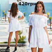 Женские летние платья в ассортименте