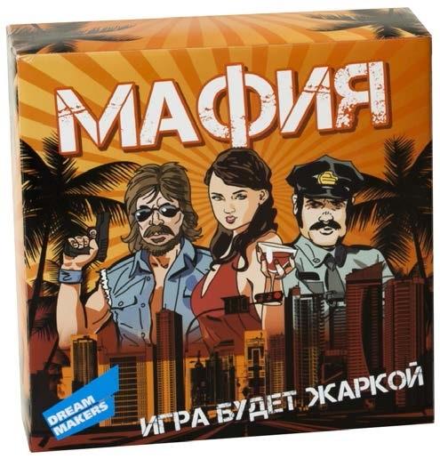Настольная игра «мафия» фото №1