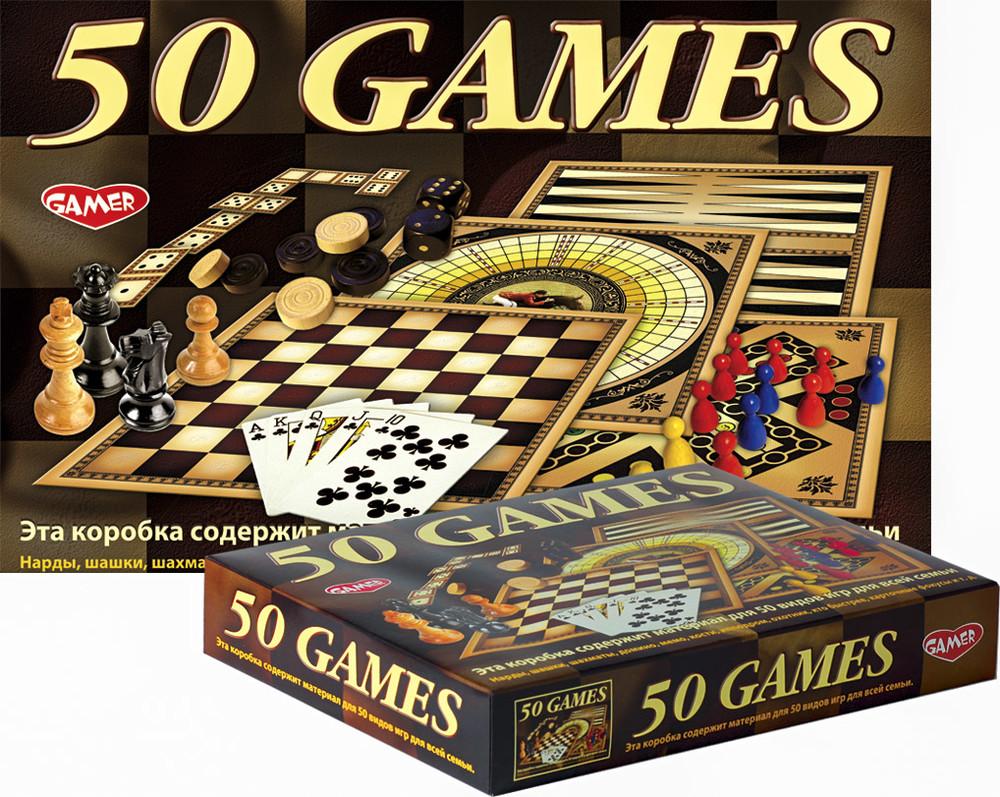 50 видов игр для всей семьи фото №1