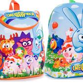 """Рюкзаки для детей """"Смешарики"""". 2 вида!"""