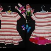 Платье Sugar 3года(98см)Мега выбор обуви и одежды!