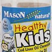 Омега 3 натуральный рыбий жир с витамином Д