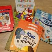 Детские книги Микко Абабагаламага
