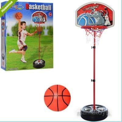 Баскетбольное кольцо m 2927 на стойке 35-120см, щит пластик, сетка, мяч 13см,  фото №1