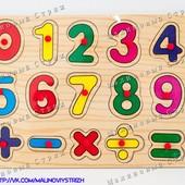 Рамка - вкладыши с ручками Цифры, учимся считать