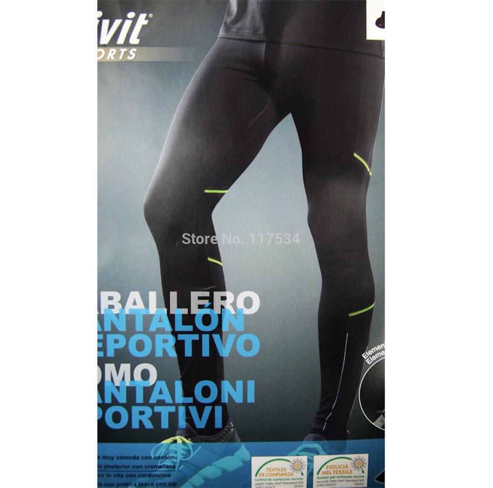 Спортивные штаны мужские M-L Crivit трико фото №1