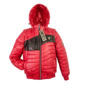 Демисезонная куртка трансформер
