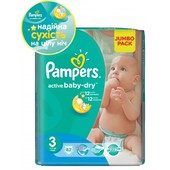 Подгузники Pampers Active Baby памперс актив беби памперсы