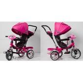 Детский трёхколёсный велосипед TR16016