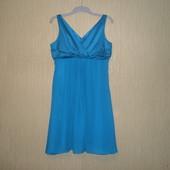 Платье Papaya (Папайа), Акция-90гр