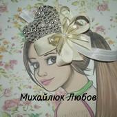 Повязочки для ваших принцес