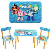 Детский столик 501 12