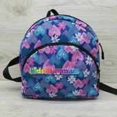 Молодёжный женский маленький рюкзак
