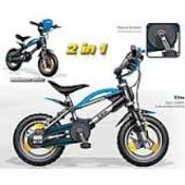 Беговой двухколесный велосипед Injusa 2in1 Elite Bike 12001 + 12
