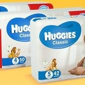 Подгузники Huggies Classic памперсы хаггис классик в наличии