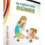 5 блоков курса My English Baby (Beginner) английский детям от 2мес до14лет Видео аудио тексты уроков