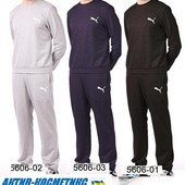 Мужские спорт костюмы от производителя(c 46-58)№5606