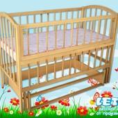 """Кроватка детская """"Малютка с поперечным/продольным маятником"""" бесплатная доставка Деливери"""