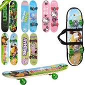 Детский скейтMS 0299 Суперцена!