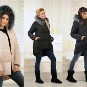 Куртка Чернобурка  42, 44, 46, 48-50, 52-54 (2с