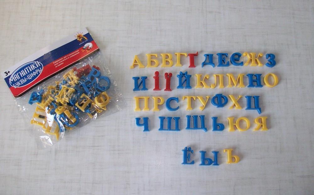 Магнитный буквы украинский, русский алфавит фото №1