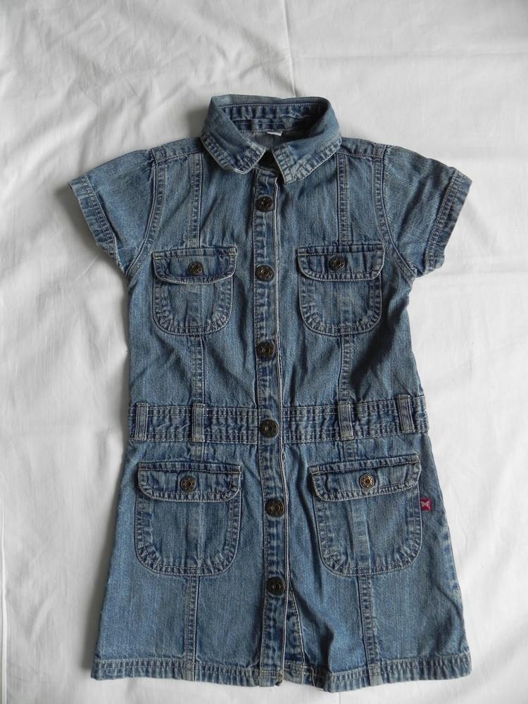 Джинсовый сарафан - платье - халат фото №1
