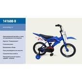 Детский велосипед 16 дюймов 141608-B