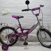 Велосипед двухколесный Tilly Explorer 16″ purple + silver (T-21611)