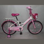 Кросер Хепи 14 16 18 20 дюймов велосипед детский двухколесный Crossеr Happy
