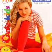 легинсы, лосины Conte-Kids VIVA