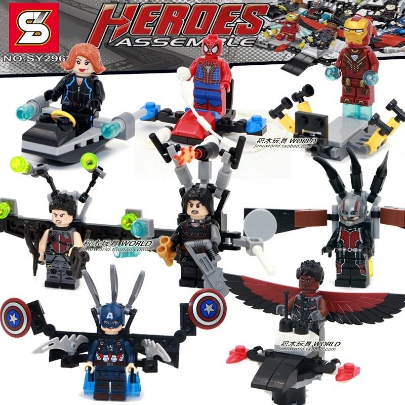 Супер герои мстители  heroes assemble, минифигурки фото №1