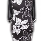 Чудесное платье 52 шифоновые рукава