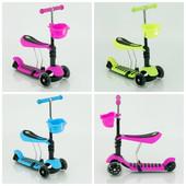 Самокат-скутер 4109 / 466-146  3-х колесный пластмассовый с сидением