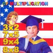 Бахтина Е. The American way of multiplication, Умница Е106