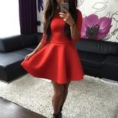 Платье Повседневное  ( 0027 )