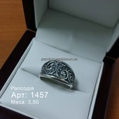 Кольцо серебряное Рапсодия