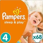 Подгузники (памперсы) Pampers Speep&Play Jumbo pack