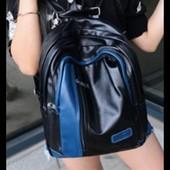 Обалденный молодежный рюкзак с синей вставкой