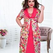 Яркие летние платья в размерах 52-60 (разные расцветки)