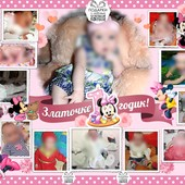 Плакат на день рождения девочки в стиле Минни Маус