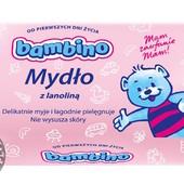 детское мило,крем bambino(Польща)