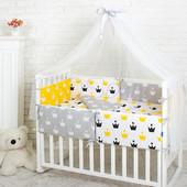 Детский постельный комплект Comfort