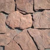 Камінь Теребовлянський(піщаник) Камень песчаник