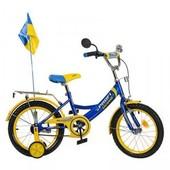 Велосипед детский Profi 1649 16 дюймов