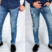 Джинсы Cavalli(Турция) размеры 28-36